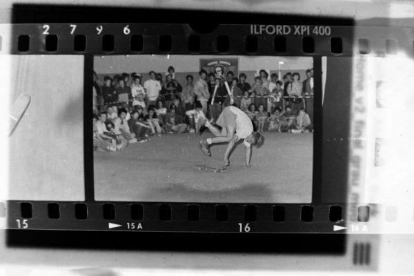 Teilnehmer am Skatecontest 1990 im CA-Zelt in Wien